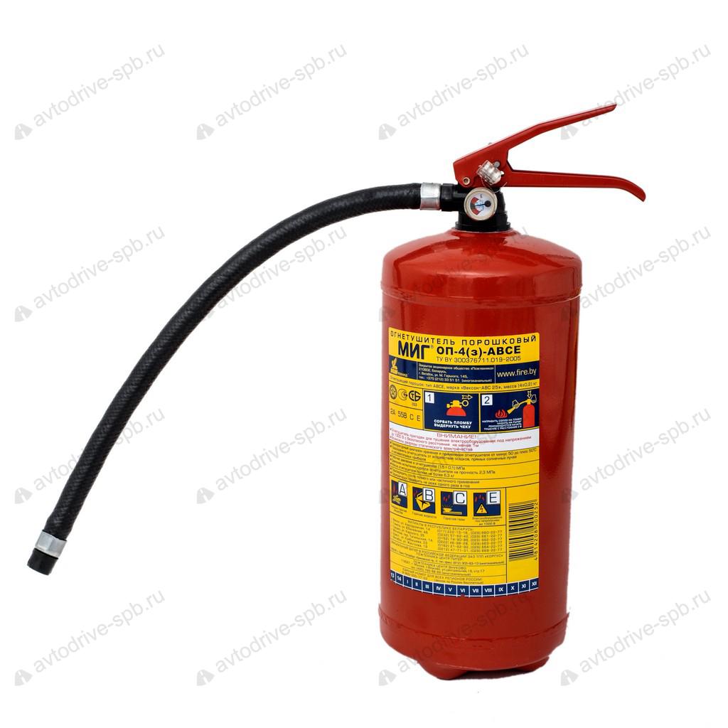 Огнетушитель порошковый цена 1