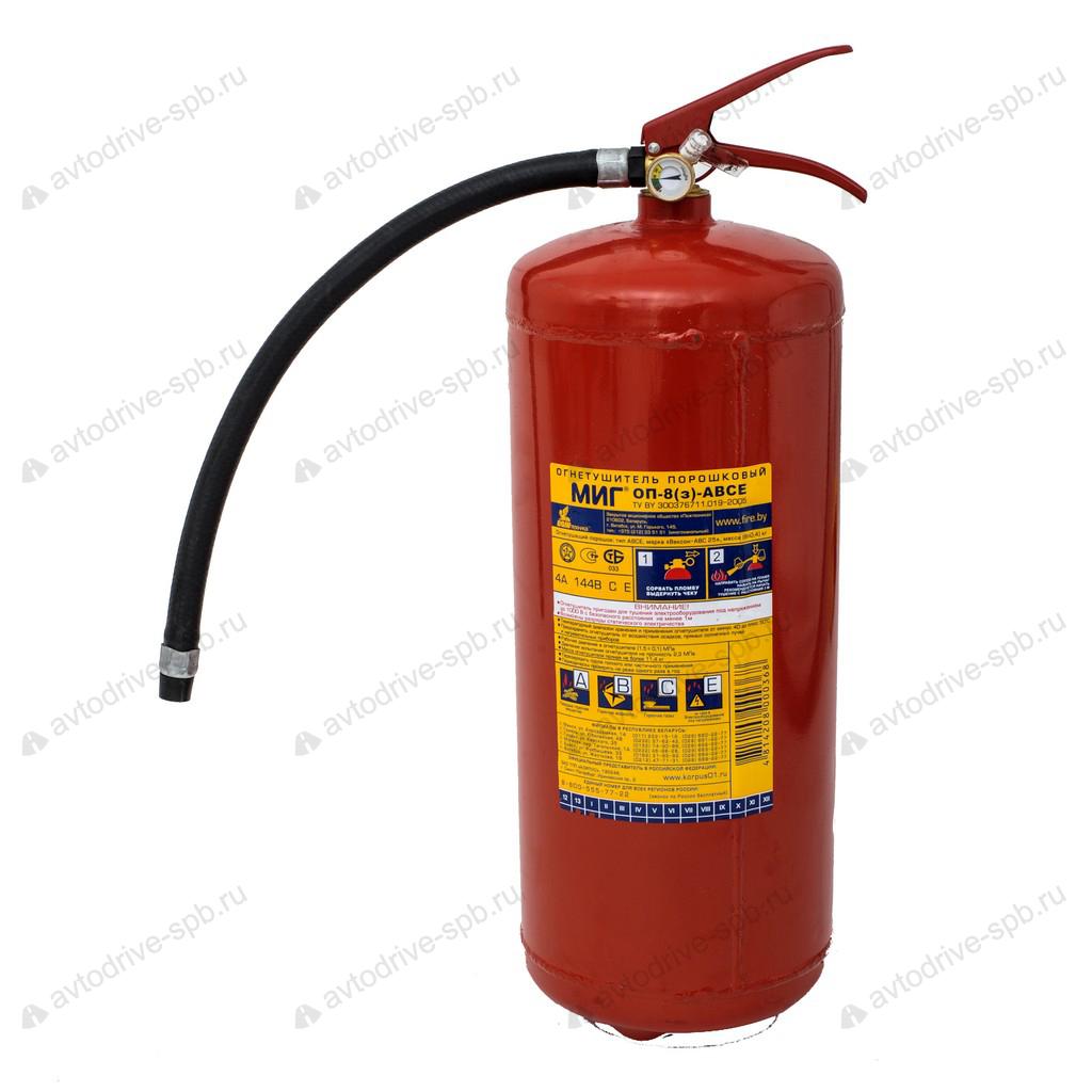 Огнетушитель порошковый цена 3